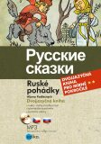 Ruské pohádky - Aljona Podlesnych