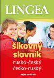 Rusko-český, česko-ruský šikovný slovník...… nejen do školy - Lingea