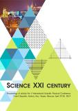 Science XXI century - Valentina Ponikarova, ...