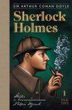 Sherlock Holmes 1 - Arthur Conan Doyle
