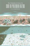 Skok do prázdného bazénu - Amos Oz