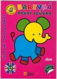 Slon - Barevná první slůvka s anglickými slovíčky - SUN