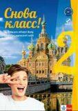 Snova Klass! 2 Učebnice s pracovním sešitem a CD - Klett