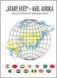 Starý svět Asie, Afrika - Jiří Anděl, Mareš Roman