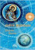 Svätá história Starého Zákona - Vencislav Duridanov