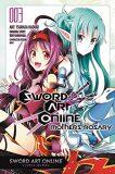 Sword Art Online: Mother´s Rosary: 003 - Himura Kiseki, Reki Kawahara