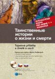 Tajemné příběhy o životě a smrti - Ivan Sergejevič Turgeněv, ...
