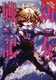 The Saga of Tanya the Evil, Vol. 8 (manga) - Carlo Zen