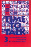 Time to Talk 3. - Tomáš Gráf, Petters Sarah