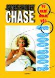To není moje věc - James Hadley Chase