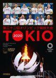 Tokio 2020 - Oficiální publikace Českého olympijského výboru - Jan Vitvar