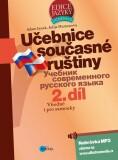 Učebnice současné ruštiny, 2. díl - Adam Janek, Yulia Mamonova