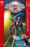Ultimate Spider-Man a spol. 13 - Brian Michael Bendis