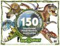 Zabávaj sa a nalepuj zas a znova! Dinosaury - JIRI MODELS SLOVAKIA