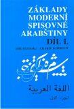 Základy moderní spisovné arabštiny 1. - Charif Bahbouh, ...