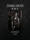 Zhang Haier: Les Filles - Karen Smith