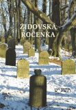 Židovská ročenka 5779, 2018/2019 - Jiří Daníček, ...