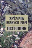 Zpěvník ruských písní / Pesennik - Klaudia Eibenová