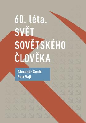 60. léta. Svět sovětského člověka - Alexander Genis, Petr Vajl - e-kniha