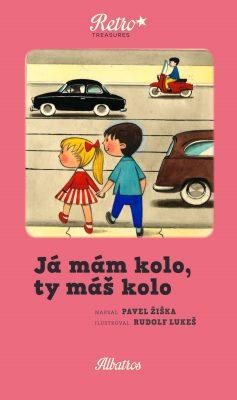 Já mám kolo, ty máš kolo - Pavel Žiška, Rudolf Lukeš - e-kniha