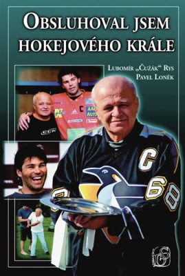 Obsluhoval jsem hokejového krále - Pavel Loněk